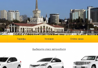 Преимущества аренды автомобиля без водителя в компании AvtoProkat23