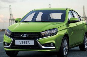 Lada Vesta, XRay и Largus начали собирать на АвтоЗАЗе