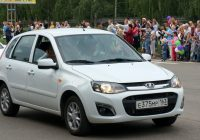 Обзор автомобиля Лада Калина 2014
