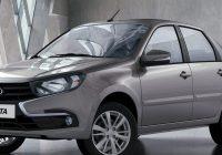 Лада Гранта стала самой продаваемой моделью АвтоВАЗа в августе